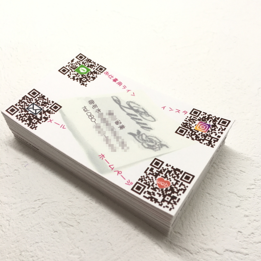 スマホで素早くアクセス☆名刺ぽい紙切れ作り