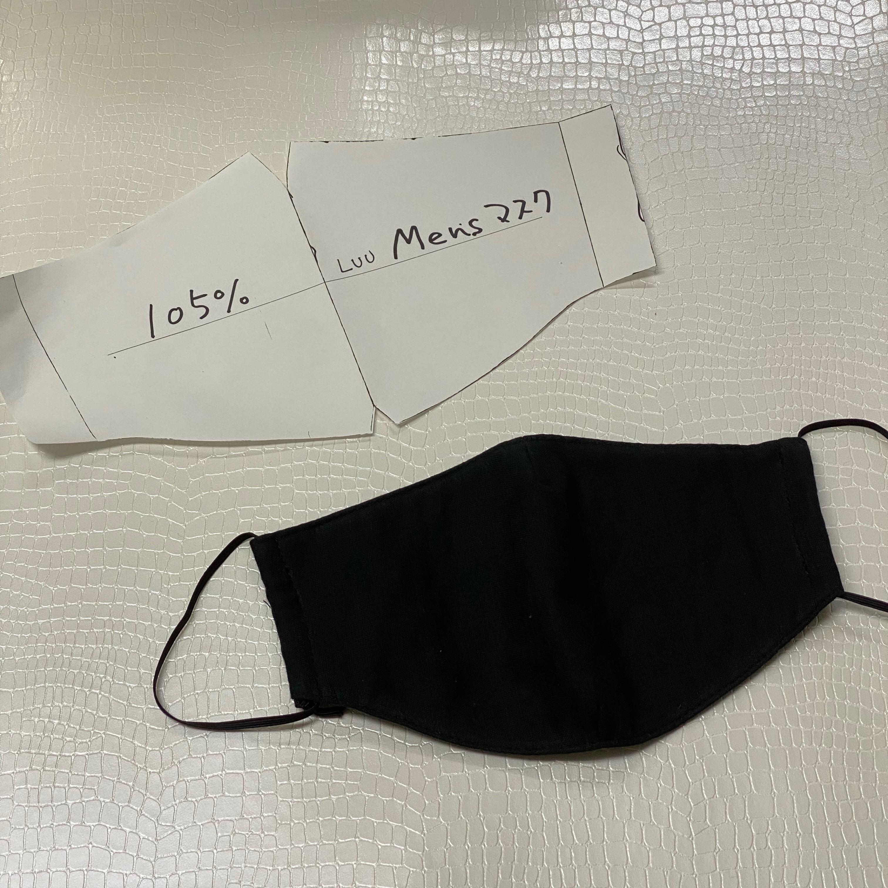 マスク 無料 型紙